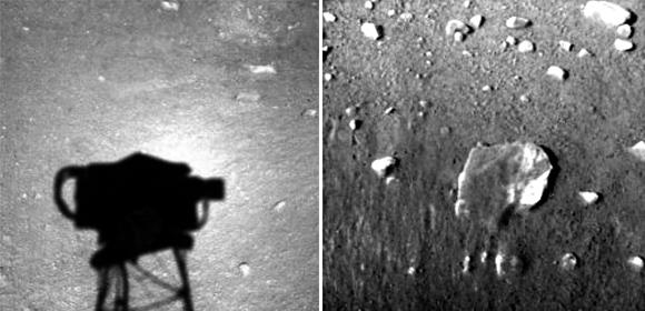 Forrás: NASA, JPL,. Caltech, UA