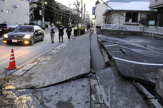 Forrás: AFP/Toshifumi Kitamura