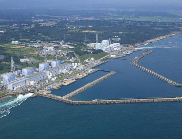 Forrás: TEPCO