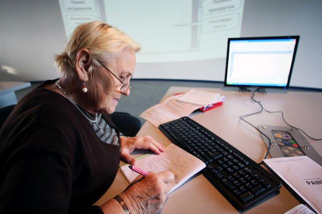 Политика: Повышение пенсионного возраста. Положительные моменты реформ