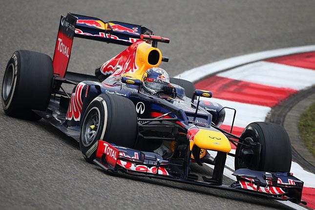 Forr�s: Red Bull