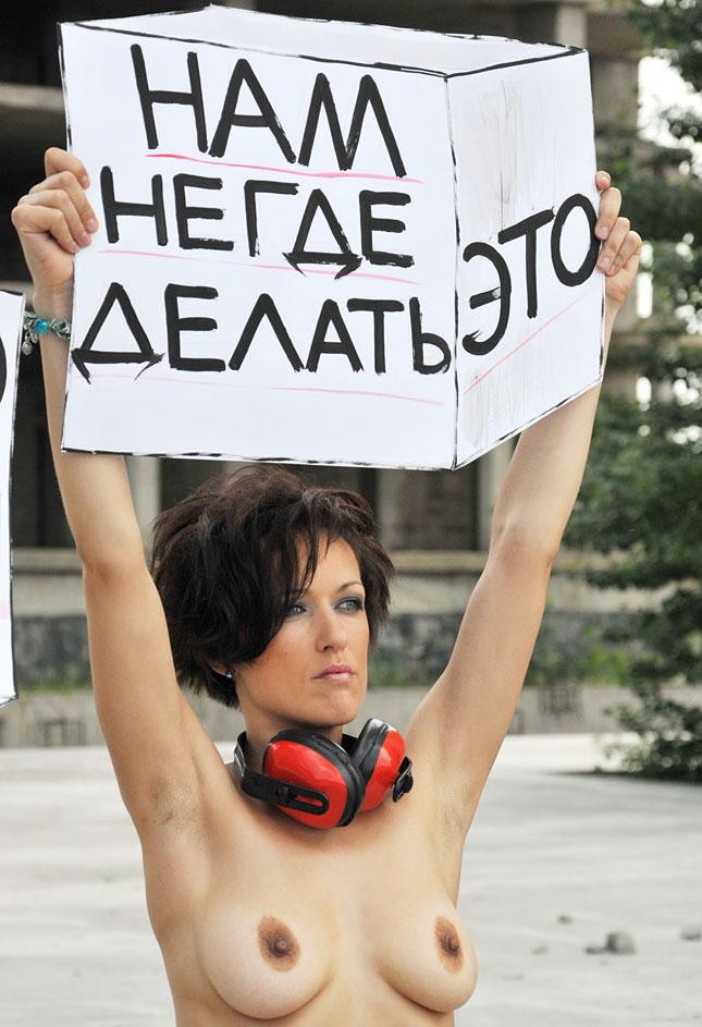 Forrás: Femen
