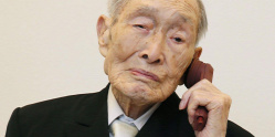 Forr�s: MTI/AP/Kyodo News/-------------------
