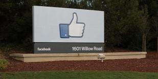 Forr�s: Facebook
