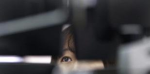 Forr�s: MTI/AP/An Jung Dzsun