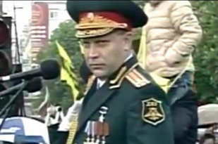 Forr�s: ukrajna.reblog.hu