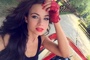 Forr�s: Facebook/Kiss Daniella