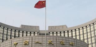 Forr�s: Imaginechina/Wang zichuang - Imaginechina/Wang Zichuang