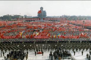 Forrás: AFP/XINHUA