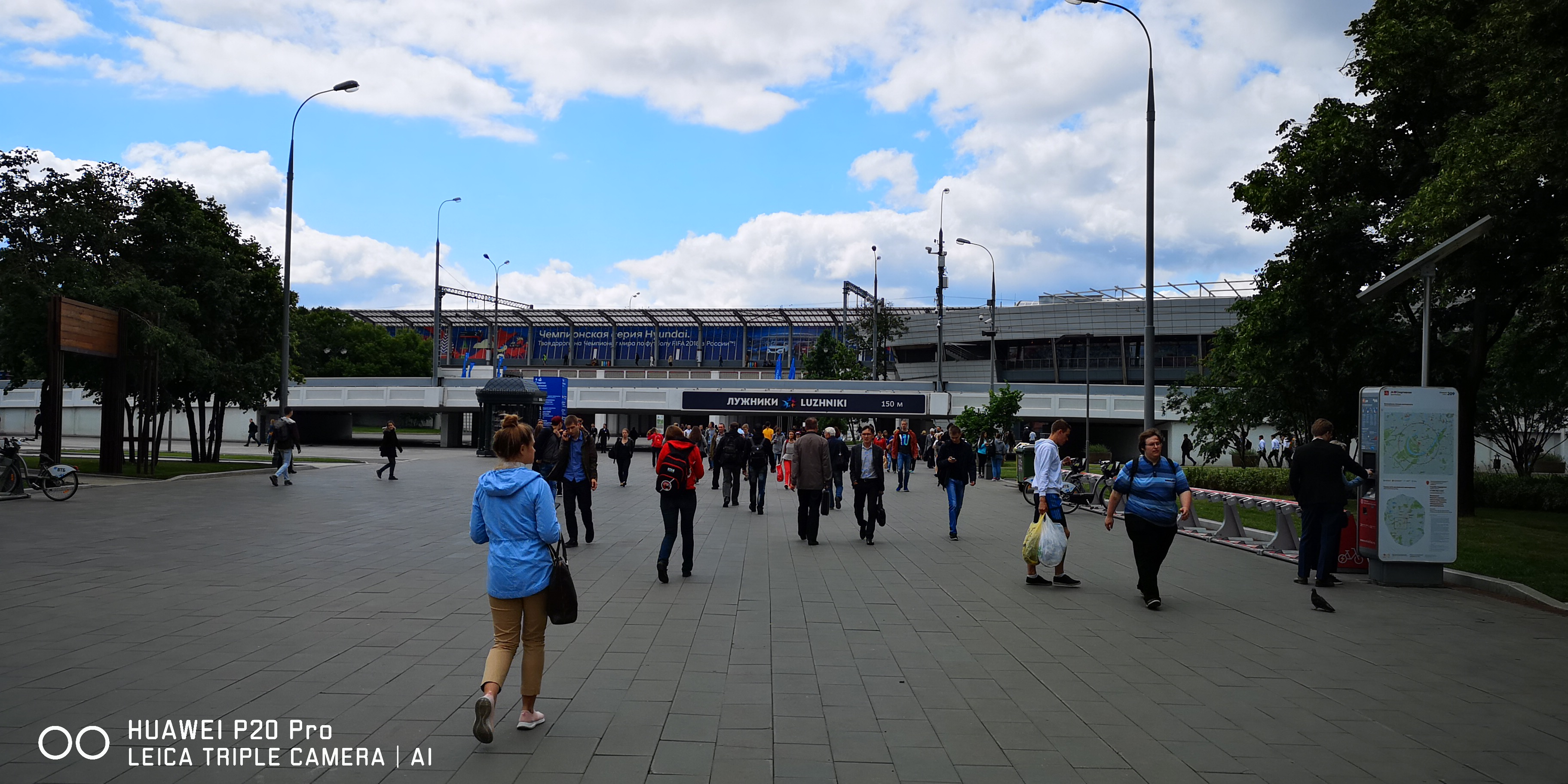 Image Result For Luzsnyiki Stadion